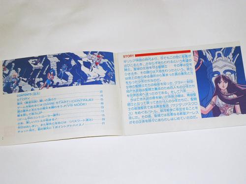 《圣斗士星矢:黄金传说》开箱画面