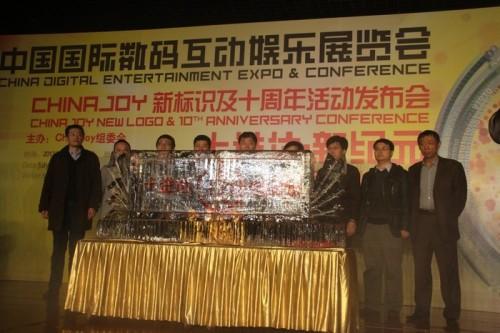 ChinaJoy2012全新标识启动仪式