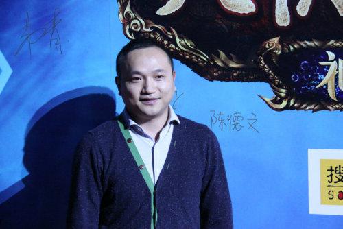 搜狐畅游总裁陈德文