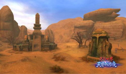 大漠中的祭祀场所
