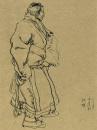 阿坝藏族牧人  37.5  28  1982年