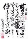 2006年《顿悟》由北京大学图书馆收藏.