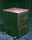 隋建国作品:Blocked memory  Welded iron and stone  100cm×90cm×75cm 199
