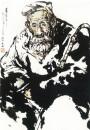 董金斗 45cm×34cm 1986年