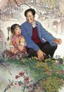 房东的女儿 130cm×100cm 1982年
