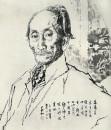艺术大师蒋兆和 80cm×70cm 1983年