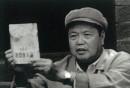 珍藏的《毛泽东在延安文艺座谈会上的讲话稿》