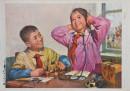 1972年 《小电工》 招贴画(水粉)  53x76cm