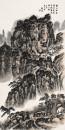 燕山秋色137.5×68.5cm龙瑞2012