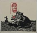 越学心里越亮堂-33x29-1967年