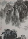 天山小景(二)-35x46-1979年