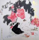1992年中国文联出版公司出版