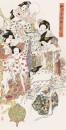 骊宫春韵图2007 136X68CM