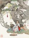 佛教组图―伏虎罗汉