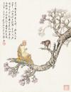 佛教组图―巢树罗汉