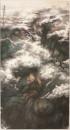 2杨耀宁-现代山水画