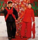 王沂东作品:《山里的新娘》