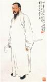 《李印泉先生像》