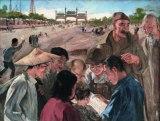02-吴作人-解放南京号外-布面油彩-89×116厘米-1949年