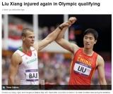 雅虎:刘翔再次在奥运受伤