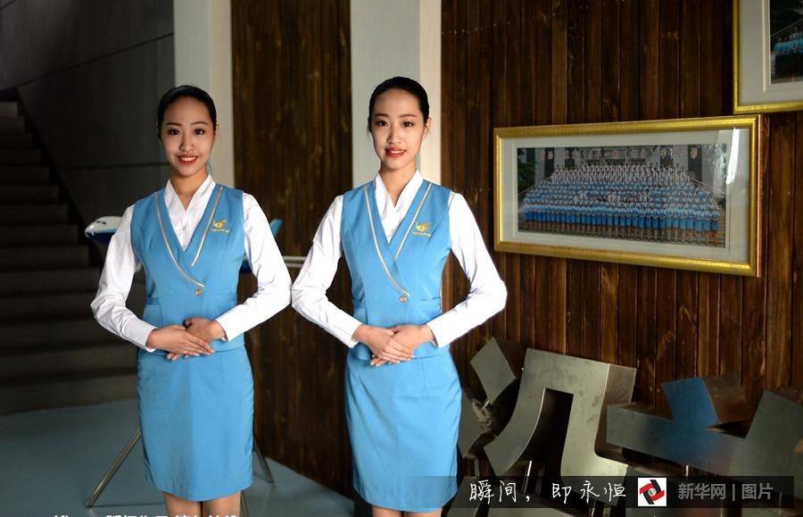 2016年山东高考网上招生会_山东站_新浪网2012金馬獎直播