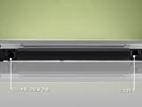 戴尔 Inspiron 1420(S510524CN)