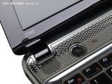 联想 Z360