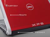 戴尔 XPS M1330-953(T5750/2GB/320GB/6芯)