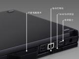 戴尔 Latitude XT Tablet PC(R720842CN)