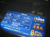 华硕 N70Y86Sv-SL
