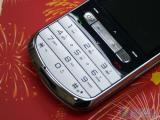 LG TB200