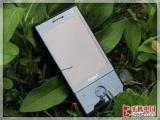 多普达 S900