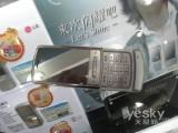 LG KG70c