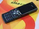 三星 SGH-G608