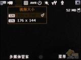 三星 SGH-i718+