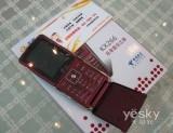 LG KX266