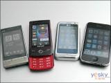 LG KM900e