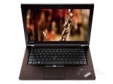 ThinkPad S420
