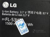 LG P993