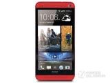 HTC One 效果图