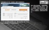 华硕 S56X3317CM-SL