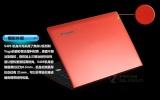 联想 S405-AFO(L)绚丽红
