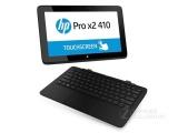 惠普 Pro X2 410 G1
