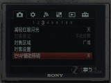 索尼α7 II 相机细节