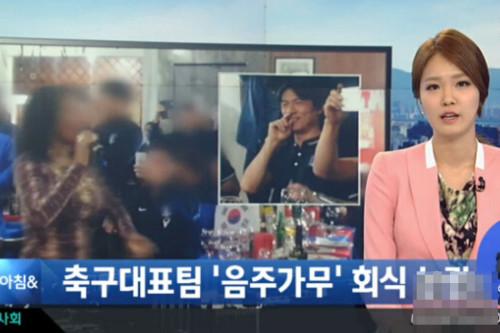 韩国耻辱出局后寻欢作乐画面曝光