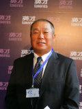 中电华通通信有限公司总裁邱平