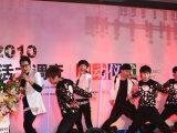 乐队组合阿里郎表演节目