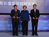 全国政协副主席张榕明颁奖