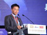香港科技大学商学院院长郑国汉