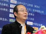 中国企业家杂志社社长刘东华致辞